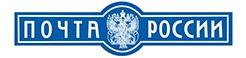 PochtaRossii logo - Доставка